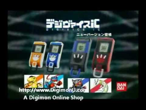 Digimon Digivice Guide Digimon Digivice ic