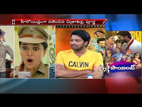 Exclusive Interview Sillyfellows Movie Team | Allari Naresh | Sunil | ABN Entertainment