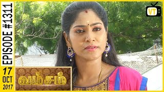 Vamsam - வம்சம் | Tamil Serial | Sun TV |  Epi 1311 | 17/10/2017 | Vision Time