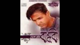 asif old sad song