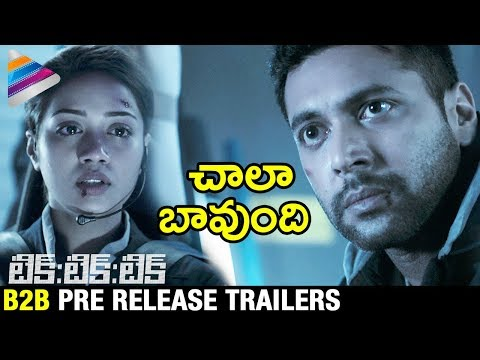 Tik Tik Tik Movie B2B Pre Release Trailers | Jayam Ravi | Nivetha | 2018 Latest Telugu Movies