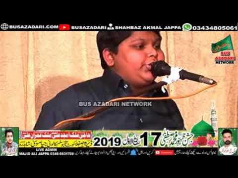Jashan e amad e Rasool s.a.w 17 Rabi ul awal 2019 Shadhra Lahore (Busazadari Network 2) 3