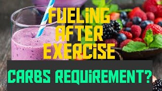 What To Eat After Exercise To maximize your Muscles recovery | post- workout carbohydrate required