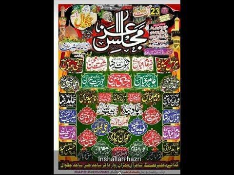 Live majlis aza 23 august  2019 Imambargah Sarpak Chakwal