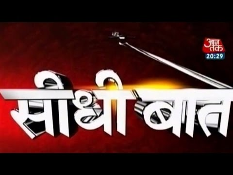 Seedhi Baat: Power Minister Piyush Goyal