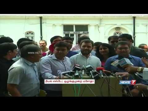 Real Estate Bill to be taken up in Rajya Sabha | India | News7 Tamil