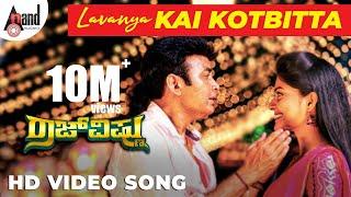 download lagu Rajvishnu  Lavanya Kai Kottbitta  New Kannada  gratis
