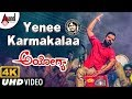 Ayogya | Yenee Karmakalaa | New 4K Video Song | Sathish Ninasam | Sunil (SaReGaMaPa) | Arjun Janya