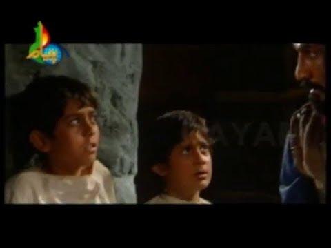 Tiflan E Muslim Ibne Aqeel (a.s.) - Part 04 (islamic Movie In Urdu) video