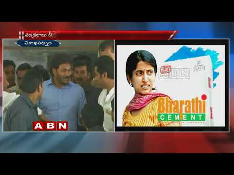 TDP Leaders Slams YS Jagan Over Open Letter To AP People On Bharthi Name In ED