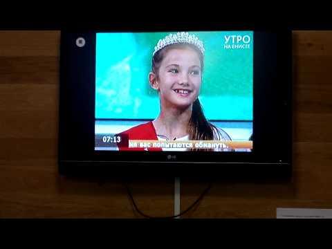 Начало прямого эфира на канале Енисей Регион....передача Доброе утро на Енисее