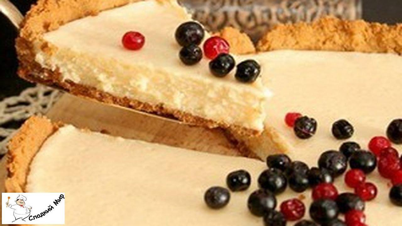 Выпечка торт со сгущенкой