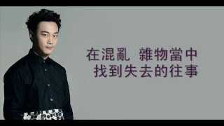 Download Eason Chan 陳奕迅 - 粵語殘片 (非Live) 3Gp Mp4