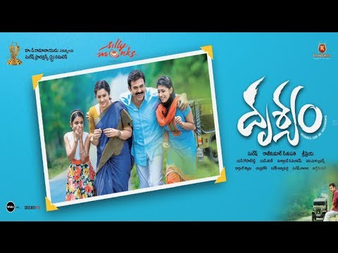 Drishyam Movie Motion Poster - Venkatesh, Meena video
