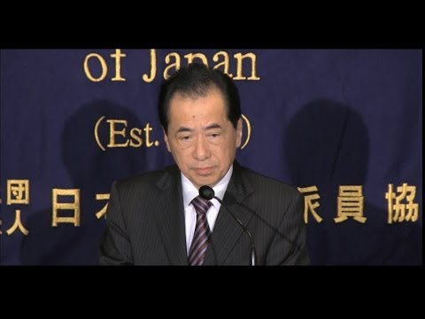 "Naoto Kan: ""What light can the former PM shed on the future of the anti-nuclear movement in Japan?"""