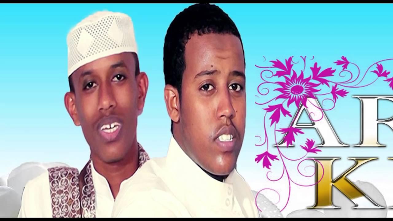"""Al itqan dawa group """" nashiidaa  aruuzaa """""""