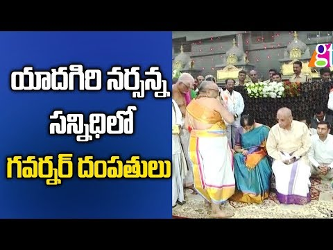 Governor Narasimhan Visits Yadadri Temple and Inspects Development Works   |  Great Telangana TV