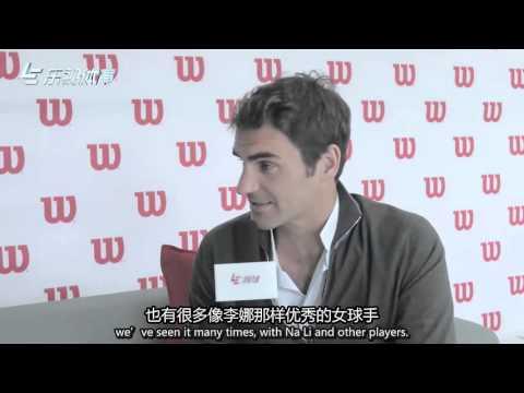 Roger Federer LETV interview full version