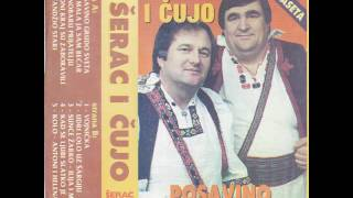 Serac i Cujo: Kolo Antoni i Heleni