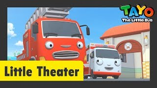 Tayo Episode #76 l Firetruck Frank, help us! l Tayo the Little Bus