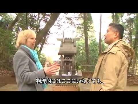 日月神示 発祥 麻賀多神社編 壱 4/4 中矢伸一 岡本天明 - YouTube