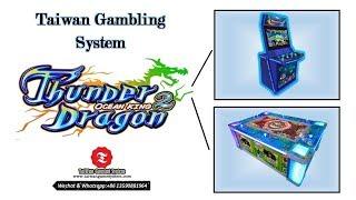 IGS Thunder Dragon fish game table gambling/arcade ocean king 2 plus fishing game