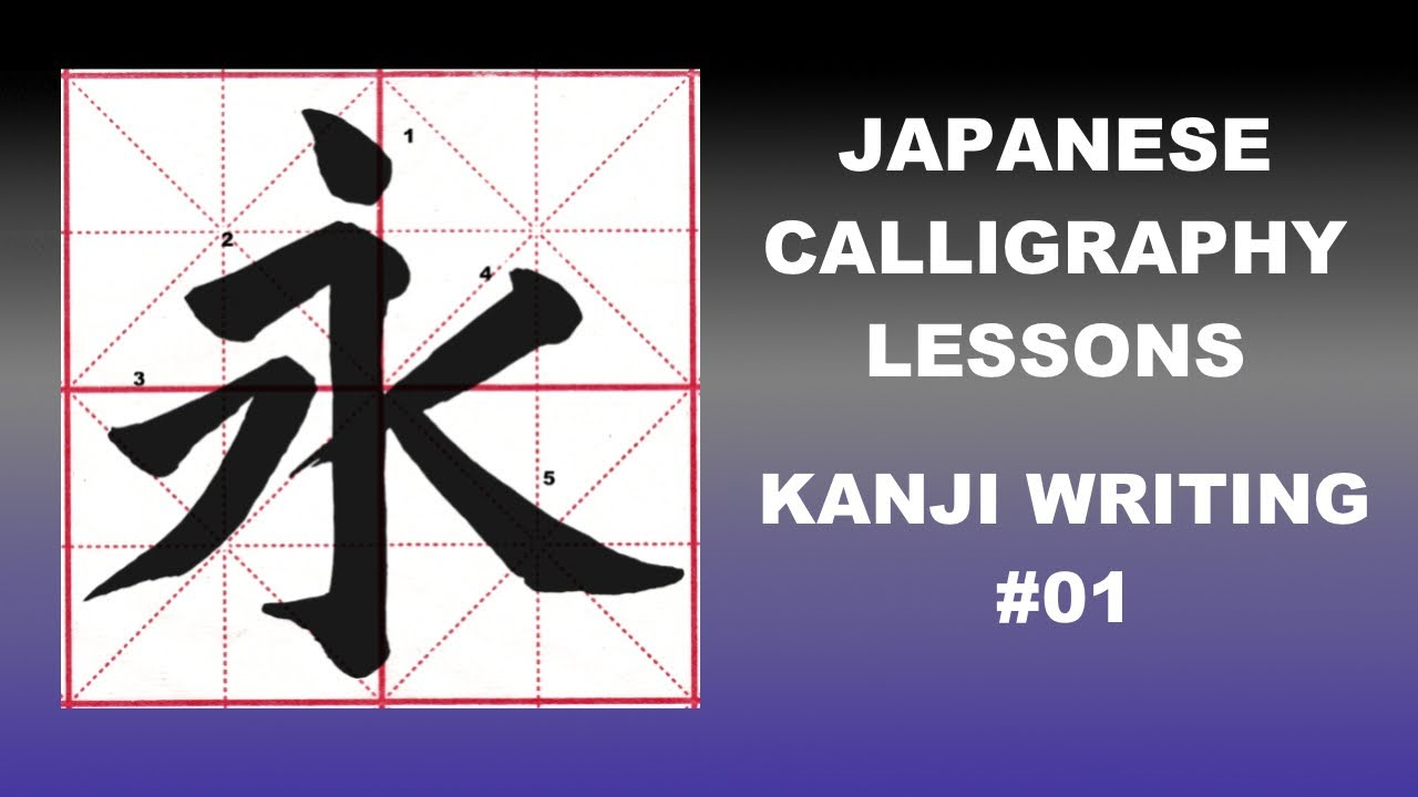 Learn Japanese Easy And Fast Learn Shodo Japanese Calligraphy