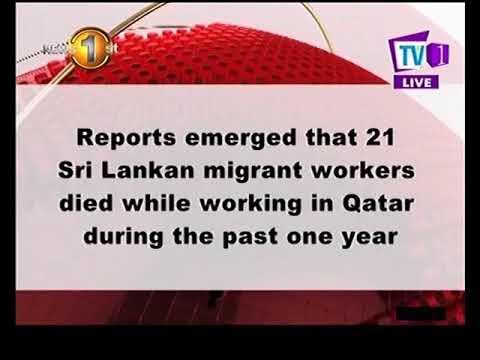 21 sl migrants dead |eng