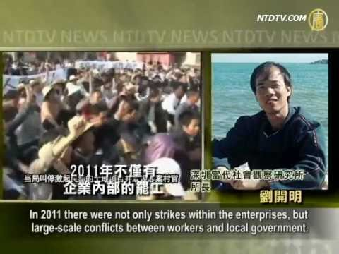 Strikes in Shenzhen