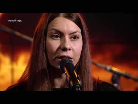 Vulgari Moribus - Yesterday (ТВой вечер, 17/11/2017