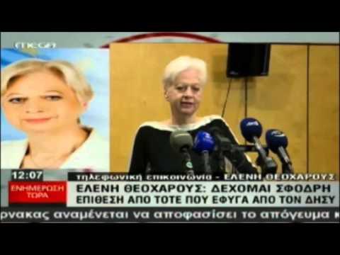 Party leaders met Cyprus President  - 01.02.2016 - Mega Sigma  News