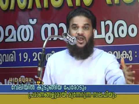 Perodinte-thattipukal Perod Abdul Rahiman Saqafi Hussain Salafi Kerala Sunni Ap Nadapuram video