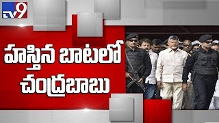 Chandrababu exuded confidence of returning to power with a landslide majority