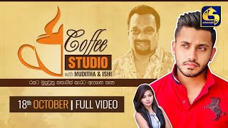COFFEE STUDIO WITH MUDITHA AND ISHI II 2020-10-18