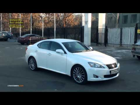 Большой тест-драйв (видеоверсия): Lexus IS 250 F-Sport