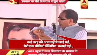 Farmers' Protest: When MP CM Shivraj Singh Chouhan lied about ABP News report