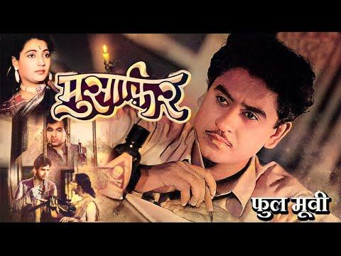 MUSAFIR - Dilip Kumar Suchitra Sen Usha kiran