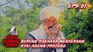 SERAM! Pasukan Kyai Ageng Prayogo Diserang Burung Raksasa - Misteri Gunung Merapi Eps 1