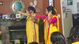 Bangladesher Meye Holud Dance