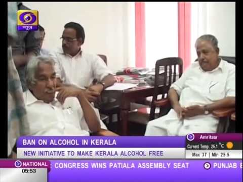 Alcohol prohibition in kerala.