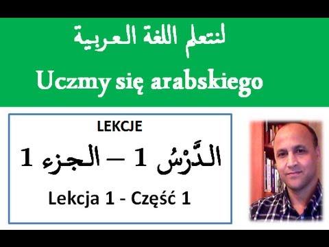 Język Arabski - Lekcja 1 - Część 1