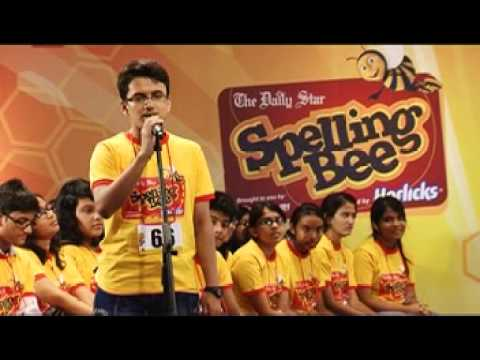 SB'12 Episode 10 - Divisional Round - Dhaka B - The Daily Star Spelling Bee Season 1