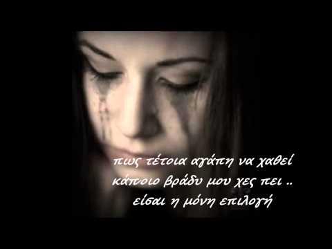 download lagu ΜΕΛΙsses - Η Μόνη Επιλογή  H Moni Epilogi gratis