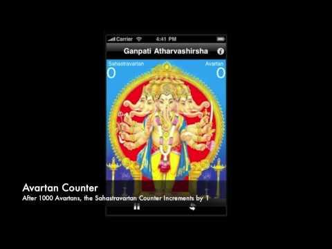 iChant - Atharvashrisha