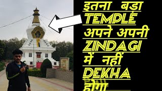 explore the world's tallest stupa🙏  Buddha temple dehradun best place to visit in uttrakhand 2019