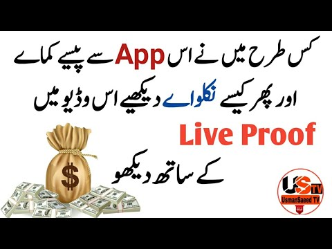 How to Earn 1000Rs a day & Withdraw immediatly   watch live proof 100% Working  