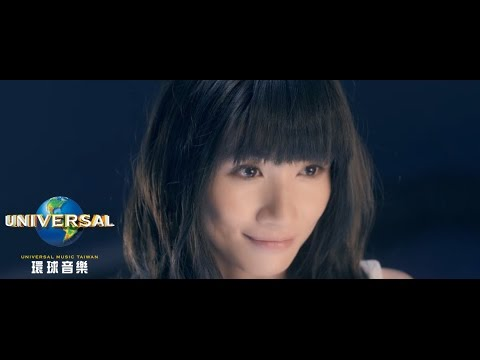 李千娜(Nana Lee)-最愛的人 feat. 王大文 Dawen