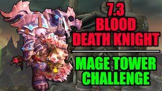 7.3.5 Kruul Artifact Challenge - 907 Blood DK (1-Legendary-RETHU'S, NO TIER)