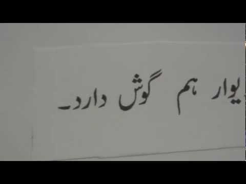 Farsi-Hindi Proverbs.16