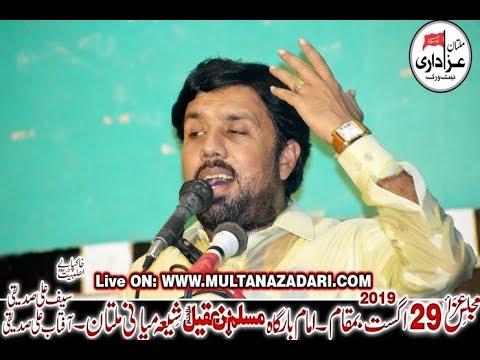 Zakir Taqi Abbas Qayamat I Majlis 27 Zilhaj 2019 I Shia Miani Multan